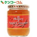 ハニー&アップルシナモン 270g[リンゴジャム(りんごジャム)]