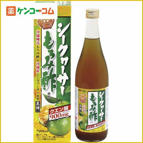 井藤汉方冲绳产台湾香橙莫柔米醋