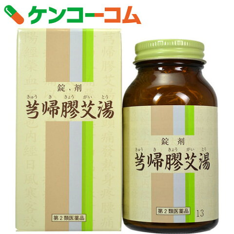 【第2類医薬品】一元 キュウ帰膠艾湯 350錠【送料無料】