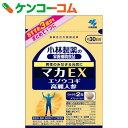 小林製薬 マカEX 60粒[ケンコーコム 小林製薬の栄養補助食品 マカ]