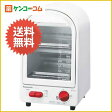 パナソニック オーブントースター NT-Y12P-W[オーブントースター]【送料無料】