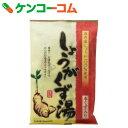 今岡製菓 しょうがくず湯 20g×6袋[今岡製菓しょうが湯 しょうが湯(生姜湯)]【あす楽対応】