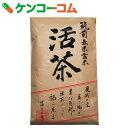 活茶 黒焼き赤米玄米茶 300g[いっつも元気 黒焼き玄米茶]【送料無料】