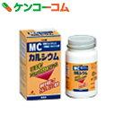 【第3類医薬品】MCカルシウム 240錠[ゼリア新薬 カルシウム剤 / 錠剤]【あす楽対応】【送料無料】