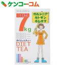 目標7kgダイエットティー 30包[ギムネマ茶 ダイエット]【あす楽対応】