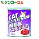 ワンラック キャット メンテナンスミルク280g