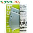 BSファイン おやすみマスク L 2枚[BSファイン 睡眠用マスク]【送料無料】