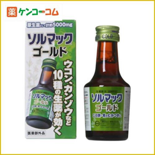 ソルマック ゴールド 胃腸液 50ml[大鵬薬品工業 ソルマック 食べ過ぎ・飲み過ぎの方に]