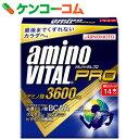 アミノバイタル プロ 3600mg 14本入[アミノバイタル アミノ酸]【あす楽対応】【送料無料】