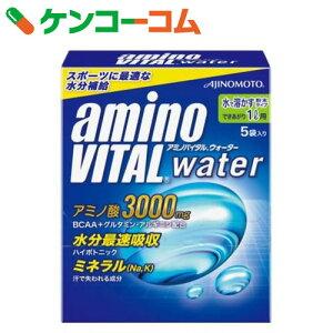 アミノバイタル ウォーター アミノ酸 スポーツ