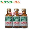 チオビタ ドリンク 2000 100ml×3本[大鵬薬品工業 チオビタドリンク 栄養ドリンク 滋養強壮、肉体疲労の栄養補給に]