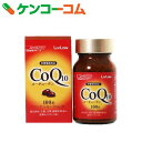 Q10 コーキューテン 約50日分 100粒[健康食品 コエンザイムQ10]【送料無料】