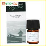 生活の木 Herbal Life 有機パルマローザ 3ml[Herbal Life(ハーバルライフ) パルマローザ]