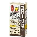 【ケース販売】マルサン 豆乳飲料 麦芽コーヒー カロリー50%オフ 1L×6本/マルサン/豆乳・豆乳飲料/税込2052円以上送料無料【ケース販売】マルサン 豆乳飲料 麦芽コーヒー カロリー50%オフ 1L×6本[【HLS_DU】マルサン 豆乳]_