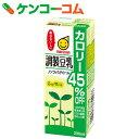 マルサン 調製豆乳 カロリー45%オフ 200ml×24本[マルサン 豆乳]【送料無料】