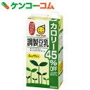 マルサン 調製豆乳 カロリー45%オフ 1L×6本[マルサン 豆乳]