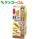 マルサン 豆乳飲料 麦芽コーヒー カロリー50%オフ 200ml×24本【mrsn1709】