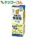 マルサン 有機豆乳 無調整 200ml×24本[マルサン 豆乳]【あす楽対応】