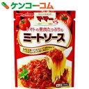 マ・マー トマトの果肉たっぷりのミートソース 260g[マ・マー パスタソース(レトルト)]【あす楽対応】