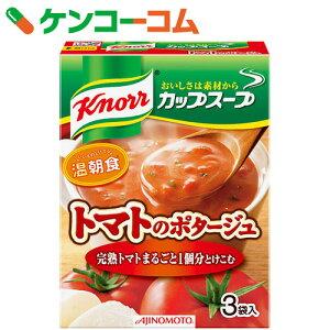 クノールカップスープ ポタージュ クノール