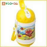 アンパンマンランチ ストロー付き水筒(保冷タイプ)[アンパンマン 子供用お弁当グッズ]