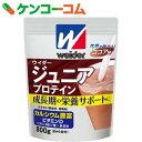 ウイダー ジュニアプロテイン ココア味 800g[ウイダー プロテイン ジュニア用]【あす楽対応】【