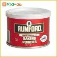 ラムフォード ベーキングパウダー アルミニウムフリー 114g[ケンコーコム ベーキングパウダー]【rank】【13_k】【あす楽対応】