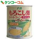もろこし畑 北海道産 スイートコーン クリーム 缶 230g[フルーツバスケット コーン(缶詰) 北海道産]