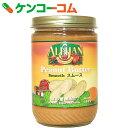 ピーナッツバタースムース 454g[ワンスアゲイン ピーナッツバター]【あす楽対応】