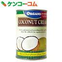 マックウッド ココナッツクリーム 400ml[マックウッド ココナッツミルク ココナッツ]【あす楽対応】