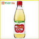 マルカン 蜂蜜&レモン入りリンゴ酢 360ml[マルカン酢 りんご酢]