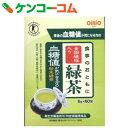 食事のおともに食物繊維入り緑茶 6g×60包[日清オイリオ 血糖値が気になる方へ 特定保健用食品(トクホ)]【送料無料】