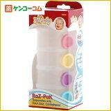 RaZ-Pak razupakku(放点心)/RaZbaby(razubebi)/奶粉包/RaZ-Pak razupakku(放点心)[RaZbaby(razubebi)奶粉包肯高com][RaZ-Pak ラズパック(お菓子入れ)/RaZbaby(ラズベビー)/粉ミルクパック/RaZ-Pak ラズパック(お菓子