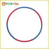 シェイプアップループ KSR200[フラフープ]【送料無料】