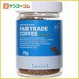 フェアトレードコーヒー カフェインレス 75g[カフェインレスコーヒー]