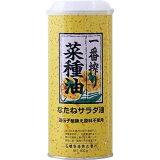 無添加一番搾り菜種油 (無添加サラダ油) 缶 800g[なたね油【HLSDU】]【あす楽対応】
