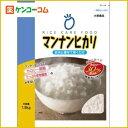 マンナンヒカリ 1.5kg[【HLS_DU】大塚食品 マンナンヒカリ こんにゃくごはん]