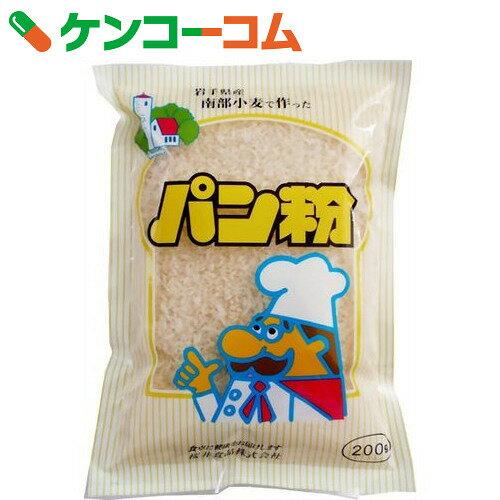桜井食品 パン粉 200g[ケンコーコム 桜井食品 パン粉]...:kenkocom:10636721