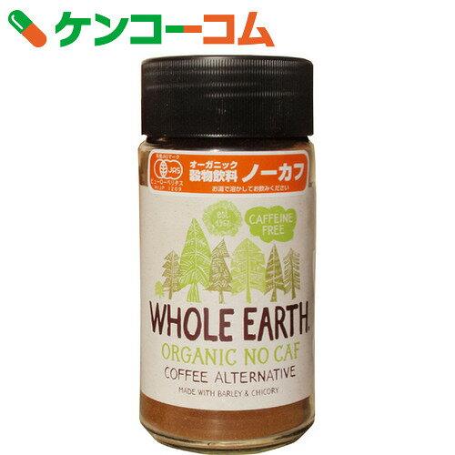 オーガニック穀物飲料 ノーカフ 100g[大麦コーヒー オルゾ]...:kenkocom:10636734