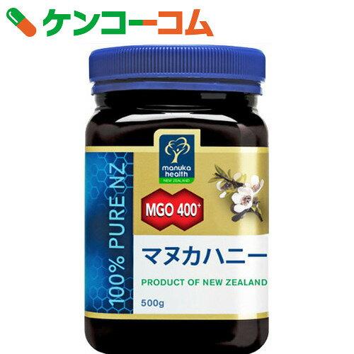 マヌカハニーMGO400+ 500g[マヌカヘルス マヌカハニー]【あす楽対応】【送料無料】