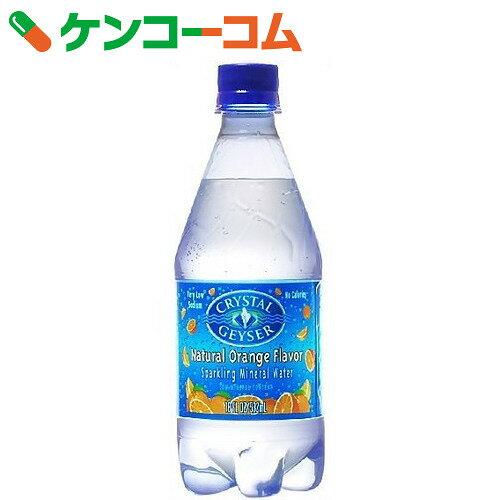クリスタルガイザー スパークリングオレンジ 炭酸水(無果汁) 532ml×24本(並行輸入…...:kenkocom:10886634