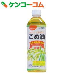 こめ油 750g[築野食品 こめ油 米油]