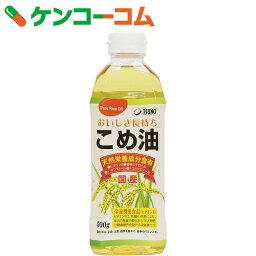 こめ油 500g[築野食品 こめ油 米油]