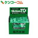 メイタン トップコンディション 14包[スーパーアスリート]【送料無料】