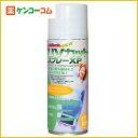 UVカットスプレー XP 420ml[紫外線対策 紫外線防止剤]【送料無料】