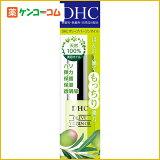 DHC オリーブバージンオイル SS 7ml/DHC/オリーブオイル(スキンケア)/税込\1980以上DHC オリーブバージンオイル SS 7ml[DHC オリーブオイル ケンコーコム]