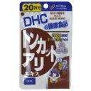 DHC トンカットアリエキス 20日分 20粒[DHC]