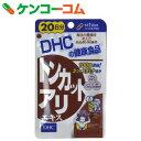 DHC トンカットアリエキス 20日分 20粒[DHC サプリメント トンカットアリ]