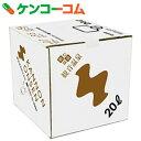 飲む温泉 観音温泉 バッグインボックス 20L[ケンコーコム 水 ミネラルウォーター 温泉水]【19