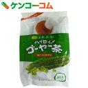ハイサイ! ゴーヤー茶 ティーパック 0.5g×100パック[ゴーヤー茶(ゴーヤ茶)]【送料無料】